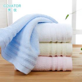 中空纱酒店面巾  | 全棉毛巾