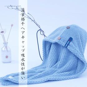 微米干发帽 chao强吸水速干 10秒吸水550ml 3分钟告别湿湿哒  成人儿童可用