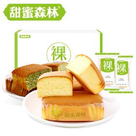 【无添加网红糕点】极致松软蛋糕早餐零食整箱小吃