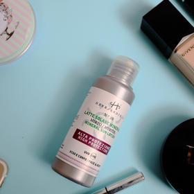 HerbSardinia萨丁尼亚 意大利 物理防晒 敏感肌救星 保湿防晒霜SPF30100ML