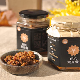 有机黄豆酱:出口韩国,古法传承而做!