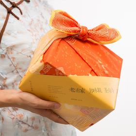 半岛专供  万能  |   五家知名老店联合打造 集合招牌名饼  创意设计 品味与格调十足畅销品补货 9月17日发送现货