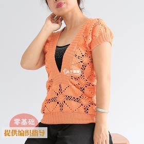 V领背心马甲编织视频材料包小辛娜娜钩织成人马甲背心5#蕾丝棉线