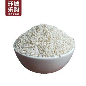 L江米(优质)-498591