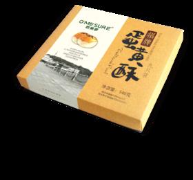 蛋黄酥礼盒(9粒)