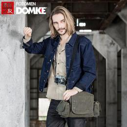 美国DOMKE杜马克THE CROSSTOWM数码单反相机包微单摄影包单肩包
