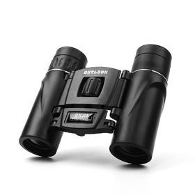 【极致小巧】袖珍双筒望远镜