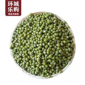 散称绿豆1kg左右-498522