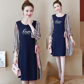 YPY12399时尚条纹拼接连衣裙
