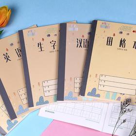 凯萨(KAISA) 36K 学生笔记本练习本25本装