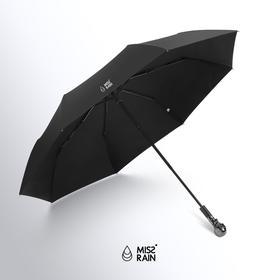 Missrain经典黑色骷髅头三折伞