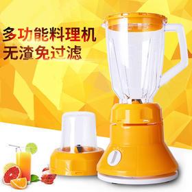 榨汁机家用水电动果汁机多功能过滤网豆浆机