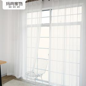 玛尚家饰成品窗纱 现代简约客厅卧室落地窗纱/米非