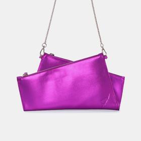 Min Bag 纯牛皮金属色折纸手拿包链条包| 5 款(加拿大)