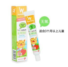 幼儿牙膏45g(3个月以上 不含氟)