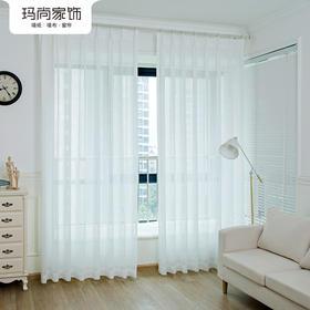 玛尚家饰成品窗纱 现代简约客厅卧室落地窗纱/掠影
