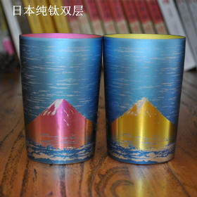 HORIE日本钛杯子双层保温隔热纯钛多功能礼品情侣对杯无涂层