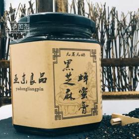 黑芝麻蜂蜜膏丨 身面光泽不饥,白发返黑,发质乌黑
