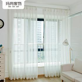 玛尚家饰成品窗纱 现代简约客厅卧室落地窗纱/新语