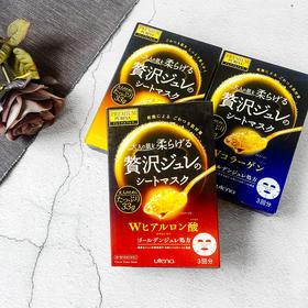 【日本直采】日本Utena 佑天兰玻尿酸胶原蛋白蜂皇浆黄金果冻面膜艳肌面膜