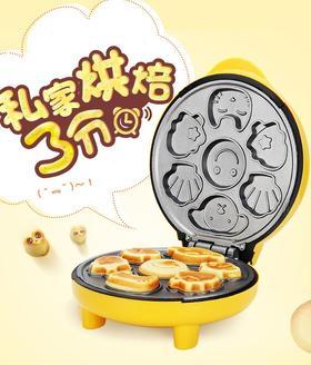 大师傅 家用全自动蛋糕机 卡通迷你儿童面包机双面加热烘焙早餐机