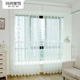 玛尚家饰成品窗纱 现代简约客厅卧室落地窗纱/木槿