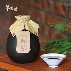 「火炙黄酒」壹年陈酿,暖脾胃,止虚寒