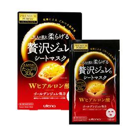 日本进口UTENA佑天兰3片1盒 水润果冻面膜 双效玻尿酸补水保湿