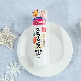 【日本直采】日本SANA莎娜 豆乳美肌乳液 清爽不油腻 150ml