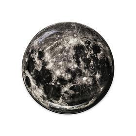 Seletti 星球餐盘·月亮