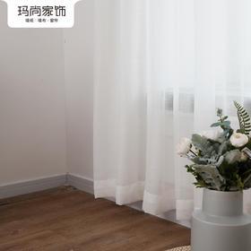 玛尚家饰成品窗纱 现代简约客厅卧室落地窗纱/丝彩