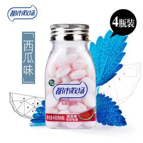 都市牧场西瓜味爽口喉片含片冰凉西瓜霜喉糖水果糖果45g*4瓶