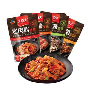 韩式风味 大喜大烤肉酱原味/酱香/孜然/香辣味 烤肉牛排调味酱