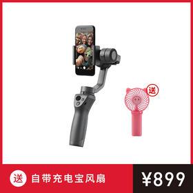 大疆 灵眸 OSMO 手机云台 2
