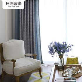 玛尚家饰成品窗帘 现代简约客厅卧室遮光帘落地帘布/巴洛-蓝