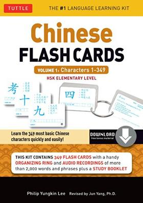 Chinese Flash Cards Volume 1 (HSK Elementary Level)