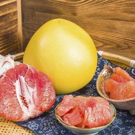 【福建平和蜜柚 】红心柚特惠两粒5斤装,皮薄多汁、清甜醇蜜、酸甜适中 预售9月初发货