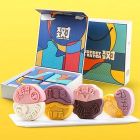 良品铺子|天生对(CP月)月饼礼盒320g