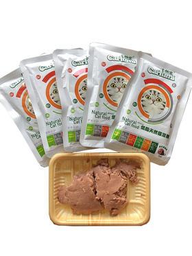 卡鲁米猫鲜封包85g*12包鸡肉罐头宠物零食成猫幼猫湿粮包