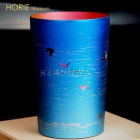 日本horie原装进口钛杯子 纯钛 隔热保温冷 双层餐饮具 结婚礼品