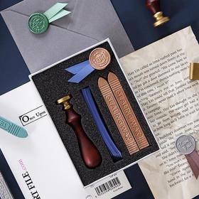 火漆印章字母礼盒套装    文具