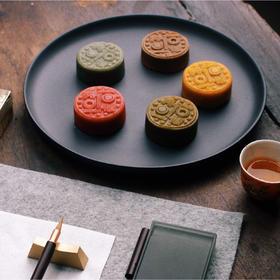 【风花雪与西疆月】 下单后48小时内发货 大过中国节 自然造物  台湾古法月饼 / 团圆新疆切糕
