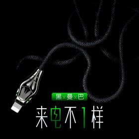 Benks 苹果数据线iphoneX/8p充电线6s器x六7p快充ipad 创意个性蛇形