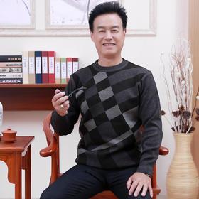 【寒冰紫雨】男式新款针织衫休闲圆领套头毛衣中老年送礼物  年男士套头针织衫爸爸装 咖啡色  AAA5830