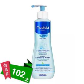 法国原产 mustela妙思乐贝贝免洗洁肤露 300ML  不含皂基 洁后滋润