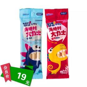 韩国进口零食海地村大力士鳕鱼肠蟹味鳕鱼肠120g 宝宝零食
