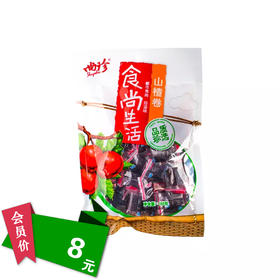 尚珍山楂卷山楂羹 办公室休闲零食儿童小吃蜜饯