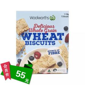 澳洲进口沃尔沃斯woolworths全谷物麦片  小麦饼干1.12kg 减脂低脂