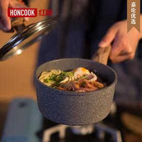 【超过93个国际品牌代工厂】红厨 日式麦饭石养生锅16cm全能奶锅