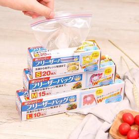 【替代保鲜膜】日本技术 食品级PE材质 冰箱微波炉可用双封口自封袋 保鲜袋